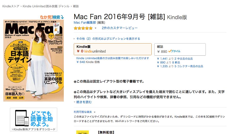 macfan