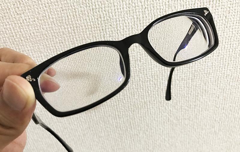 メガネを洗った後